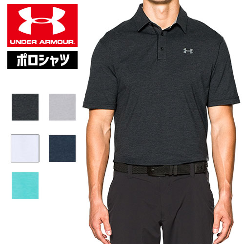 在庫処分セール アンダーアーマー メンズ ポロシャツ ゴルフ ヒートギア(夏用) UNDER ARMOUR チャージドコットンスクランブルロゴポロ〔1281003〕