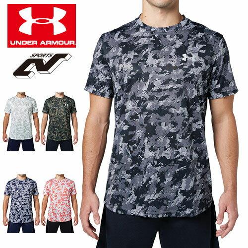アンダーアーマー メンズ 野球 Tシャツ カモ柄 迷彩柄 ヒートギア(夏用) UNDER ARMOUR テックTシャツ<カモ>〔1313380〕