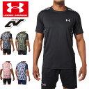 在庫処分セール アンダーアーマー メンズ 野球 Tシャツ カモ柄 迷彩柄 ヒートギア(夏用) UNDER ARMOUR 9ストロングショートスリーブT…