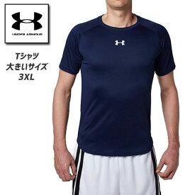 アンダーアーマー メンズ バスケ ワンポイント シンプル Tシャツ 1316918 ヒートギア 夏用 UNDER ARMOUR ロングショットTシャツ