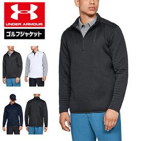 アンダーアーマー ゴルフ メンズ シャツ ハーフジップ 1317341 撥水 オールシーズンギア(春秋用) UNDER ARMOUR ストームデイトナ1/2ジップシャツ