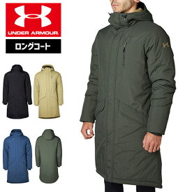 アンダーアーマー メンズ コート ロングコート ベンチコート 撥水 防寒 1347225 コールドギア(冬用) UNDER ARMOUR インサレートロングコート