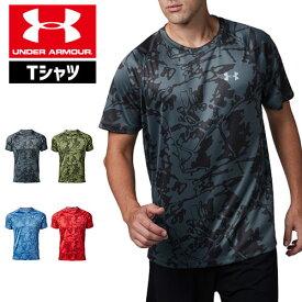 アンダーアーマー メンズ Tシャツ トップス グラフィックTシャツ 1320208 UNDER ARMOUR スピードストライドプリントTシャツ