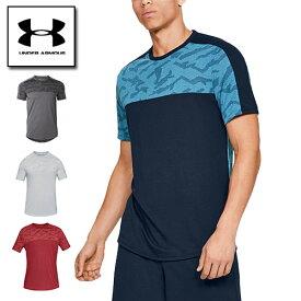 最終特価 半額 アンダーアーマー メンズ Tシャツ インナー フィッティド グラフィックTシャツ 1327672 ヒートギア(夏用) UNDER ARMOUR スレッドボーンエリートTシャツ
