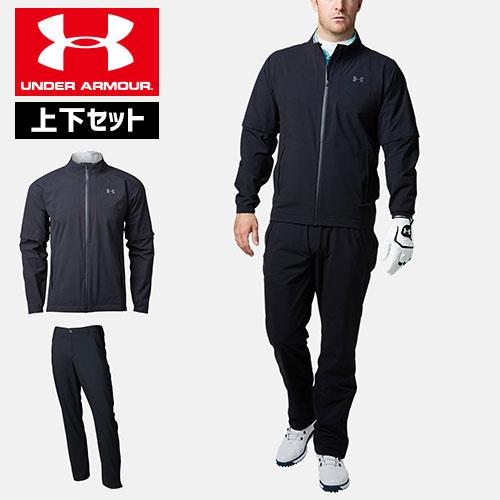 アンダーアーマー メンズ ゴルフウェア レインスーツ カッパ 長袖 半袖 上下セット 1331428 オールシーズンギア(春秋用) UNDER ARMOUR ストームレインスーツ