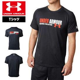 アンダーアーマー メンズ 野球 Tシャツ ベースボールシャツ 1331506 ヒートギア(夏用) UNDER ARMOUR テックTシャツ<テキストロゴ>