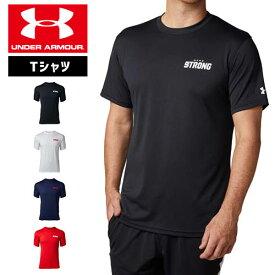 アンダーアーマー メンズ 野球 Tシャツ ベースボールシャツ 1331510 ヒートギア(夏用) UNDER ARMOUR テックTシャツ<9ストロング>