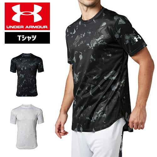 アンダーアーマー メンズ Tシャツ グラフィックTシャツ 限定グラフィック 1331554 ヒートギア(夏用) UNDER ARMOUR テックTシャツ<フルプリント>