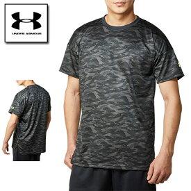アンダーアーマー Tシャツ メンズ カモ柄 迷彩柄 テックTシャツ 1354248 ヒートギア UNDER ARMOUR テックTシャツ<フルカモプリント>