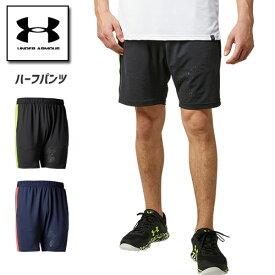 アンダーアーマー ハーフパンツ メンズ ショーツ トレーニング 短パン 1354251 野球 ヒートギア UNDER ARMOUR ベースボールトレーニングショーツ