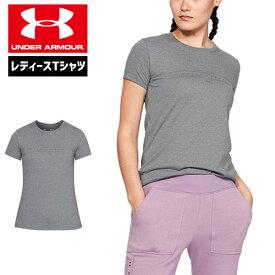 最終特価 半額 50%オフ アンダーアーマー レディース Tシャツ 1330349 ヒートギア(夏用) UNDER ARMOUR グラフィックワードマーククラシックTシャツ