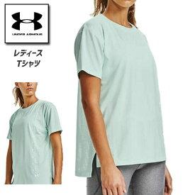 アンダーアーマー レディース Tシャツ 半袖 ヨガ ピラティス 1356301 ヒートギア(夏用) UNDER ARMOUR レディースTシャツ<スポーツグラフィック>