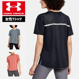 アンダーアーマー レディース Tシャツ 半袖 ヨガ ヨガウェア ピラティス ホットヨガ 1355703 UNDER ARMOUR レディースTシャツ<オーバーサイズ>