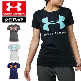 アンダーアーマー レディース Tシャツ 半袖 ヨガ ヨガウェア ピラティス ホットヨガ ビッグロゴ 1359128 UNDER ARMOUR レディーステックTシャツ<ビッグロゴ>