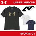 | 在庫限り販売終了 | アンダーアーマー ジュニア Tシャツ ヒートギア(夏用) 野球 UNDER ARMOUR UA BBロゴSS〔BBB3597〕(ジュニ...