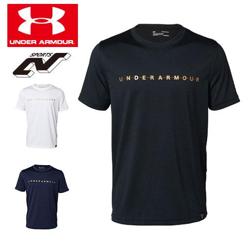 最終処分 アンダーアーマー Tシャツ ジュニア 野球 1319778 ヒートギア(夏用) UNDER ARMOUR ジュニアテックTシャツ<ベースボールワードマーク>