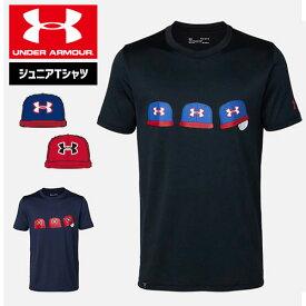 アンダーアーマー ジュニア Tシャツ 小学生 男の子 130cm 140cm 150cm 160cm 1346905 ヒートギア(夏用) UNDER ARMOUR テックTシャツ<ベースボールグラフィック>