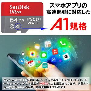 microSDXC64GBSanDiskサンディスクUHS-I超高速100MB/sU1FULLHDアプリ最適化RatedA1対応専用SDアダプター付海外向けパッケージ品送料無料SATF64G-QUAR