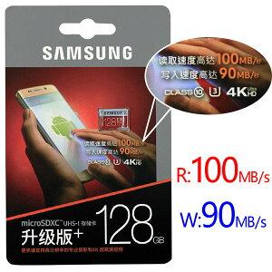 microSDXC128GB【3年保証】SAMSUNGサムスンClass10U34K対応R:100MB/sW:90MB/sUHS-IEVOPlus海外パッケージSMTF128G-MC128G送料無料