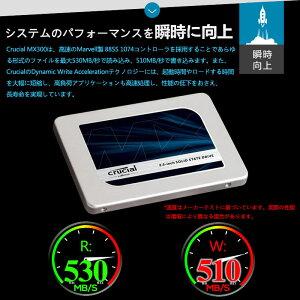 CrucialクルーシャルSSD525GBMX300内蔵2.5インチ7mmCrucialMX300SSD9.5mmアダプター付パッケージ品宅配便送料無料あす楽対応お買い物マラソンセール