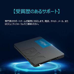新発売特価CrucialクルーシャルSSD480GB【送料無料翌日配達】BX500SATA6.0Gb/s内蔵2.5インチ7mmCT480BX500SSD1グローバルパッケージスーパーSALE9月15日順番出荷