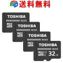 お買得4枚組 microSDカード マイクロSD microSDHC 32GB Toshiba 東芝 UHS-I 超高速100MB/s FullHD対応 パッケージ品 送料無料