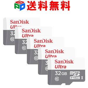 新発売UPTO80MB/sお買得5枚組【送料無料翌日配達】microSDカードマイクロSDmicroSDHC32GBSanDiskサンディスクUltraUHS-1CLASS10海外パッケージ