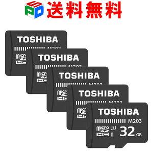 お買得5枚組microSDカードマイクロSDmicroSDHC32GB【送料無料翌日配達】Toshiba東芝UHS-I超高速100MB/sFullHD対応パッケージ品送料無料TOTF32NA-M203-2SET