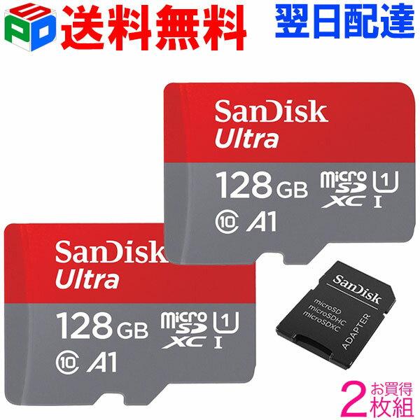 お買得2枚組 microSDXC 128GB【送料無料翌日配達】SanDisk サンディスク UHS-I 超高速100MB/s U1 FULL HD アプリ最適化 Rated A1対応 専用SDアダプター付 海外向けパッケージ品 SATF128G-QUAR-2SET