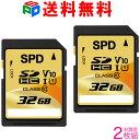 お買得2枚組 5年保証!SDカード SDHC カード 32GB class10 SPD 新発売超高速100MB/s UHS-I U1 V10対応 企業向けバルク…