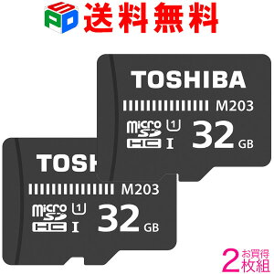 お買得2枚組microSDカードマイクロSDmicroSDHC32GBToshiba東芝UHS-I超高速100MB/sFullHD対応パッケージ品送料無料TOTF32NA-M203-2SET