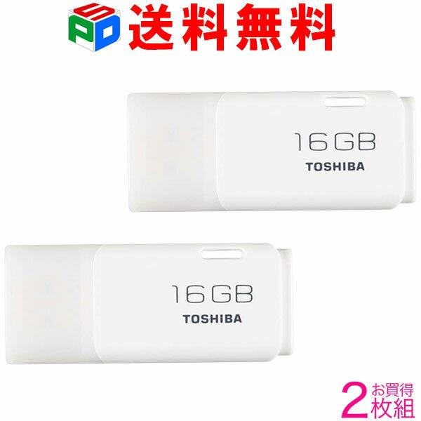 お買得2枚組 USBメモリ16GB東芝 TOSHIBA パッケージ品 ホワイト 02P03Dec16 送料無料