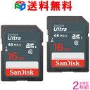 お買得2枚組 SDカード SanDisk サンディスク Ultra SDHC カード 16GB 高速UHS-I class10 送料無料