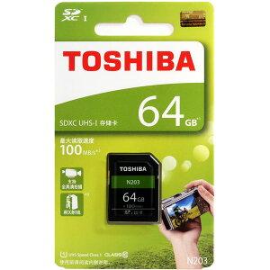 東芝SDカードSDXCカード64GBU1クラス10超高速UHS-I最大読取速度100MB/s送料無料TOSD64G-N203