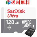 microSDカード マイクロSD microSDXC 128GB 80MB/s SanDisk サンディスク Ultra UHS-1 CLASS10 専用SDアダプター付 海外パッケージ 送料無料
