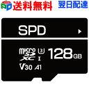 7年保証!microSDカード マイクロSD microSDXC 128GB SPD 【送料無料翌日配達】超高速100MB/s CLASS10 UHS-I U3 V30 4…