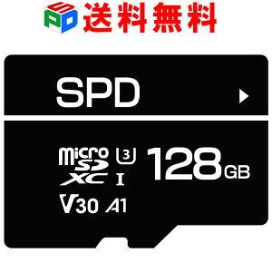 microSDカードマイクロSDmicroSDXC128GBSPD【国内5年保証】超高速100MB/sCLASS10UHS-IU3V304K対応アプリ最適化RatedA1対応【GoPro5検証済み】送料無料