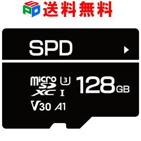 microSDXC 128GB SPD 7年保証 4K動画録画 超高速R:100MB/s W:80MB/s U3 V30 CLASS10 A1対応 Nintendo Switch/OSMO POCKET/GoPro HERO 動作確認済 送料無料 お買い物マラソンセール
