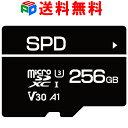 7年保証!4K動画録画 超高速R:100MB/s W:80MB/s 256GB SPD microSDXC U3 V30 アプリ最適化 Rated A1対応 CLASS10 UHS-…