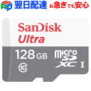 microSDXC 128GB サンディスク SanDisk【翌日配達】UHS-I 超高速80MB/s Ultra UHS-1 CLASS10 海外パッケージ
