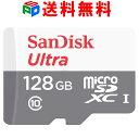 連続ランキング1位獲得!期間限定ポイント2倍!microSDXC 128GB サンディスク SanDisk UHS-I 超高速80MB/s U1 Class10…