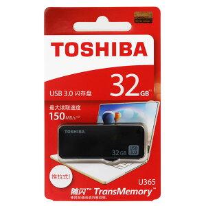 32GBUSBメモリーUSB3.0TOSHIBA東芝TransMemoryU365R:150MB/sスライド式ブラック海外パッケージ品送料無料