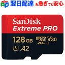 microsdカード 128GB SanDisk サンディスク microSDXC【翌日配達】UHS-I U3 V30 4K Extreme Pro HD アプリ最適化 Rate…