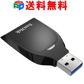 SDカードリーダー USB3.0接続 SanDisk サンディスク UHS-I R:170MB/s対応 SDXC対応 海外パッケージ品 SDDR-C531-GNANN 送料無料