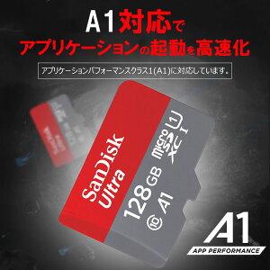 microSDXC128GBSanDiskサンディスクUHS-I超高速100MB/sU1FULLHDアプリ最適化RatedA1対応専用SDアダプ付海外向けパッケージ品送料無料