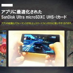 microSDXC128GBSanDiskサンディスク【3年保証】UHS-I超高速100MB/sU1FULLHDアプリ最適化RatedA1対応専用SDアダプター付海外向けパッケージ品送料無料
