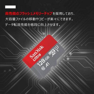 microSDXC128GBSanDiskサンディスク【3年保証】UHS-I超高速100MB/sU1FULLHDアプリ最適化RatedA1対応海外向けパッケージ品送料無料SATF128NA-QUAR