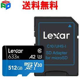 期間限定ポイント2倍!microSDカード 512GB Lexar microSDXC R:100MB/s W:70MB/s Class10 UHS-I A2 U3 4K対応 専用SDアダプター付 海外パッケージ 送料無料