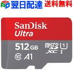 microSDXC200GBSanDiskサンディスクUHS-I超高速100MB/sU1FULLHDアプリ最適化RatedA1対応専用SDアダプター付海外向けパッケージ品送料無料SATF200G-QUAR