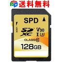 7年保証!4K動画録画 SDカード SDXC カード 128GB SPD 超高速R:100MB/s W:80MB/s Class10 UHS-I U3 V30 送料無料